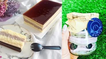 網友激推「全台必吃美味蛋糕」,想跟小編一起完全致霸的女請舉手!