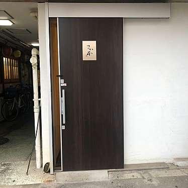 実際訪問したユーザーが直接撮影して投稿した西九条寿司さか本 鮨の写真