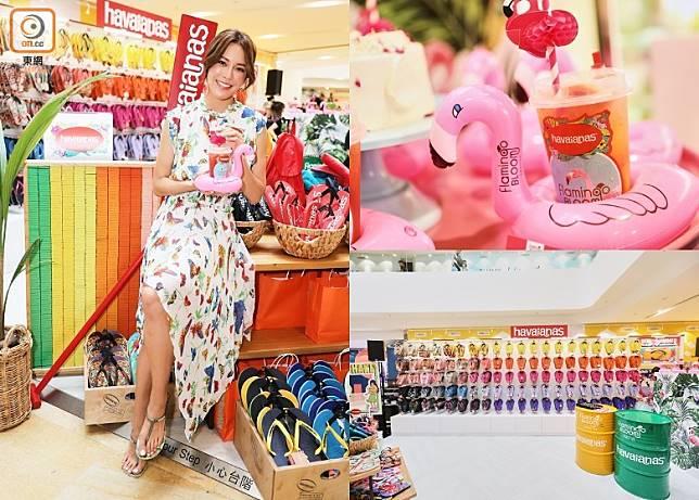 巴西人字拖品牌Havaianas最近與手工花茶品牌Flamingo Bloom聯乘,由即日起至8月31日於太古廣場內開設夏日期間限定店。(互聯網)