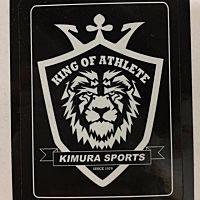 キムラスポーツ 草津店