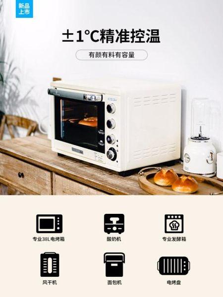 烤箱電烤箱家用烘焙多功能全自動大升容量智慧迷你小蛋糕 雲朵走走220V LX