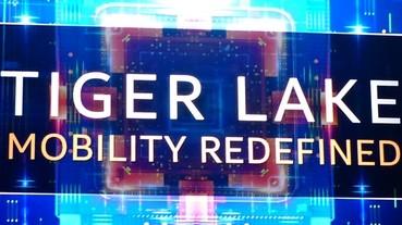 CES 2020:Intel 展示下一世代行動處理器 Tiger Lake,同場加映 DG1 獨立顯示卡