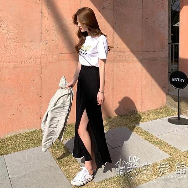 黑色半身裙子女夏季韓版中長款a字大擺開叉高腰包臀裙顯瘦長裙女