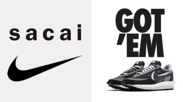 剖析 4 雙潮人最愛的 Sacai x Nike 聯名黑白配色,其中一雙炒價漲幅竟高達「400%」!