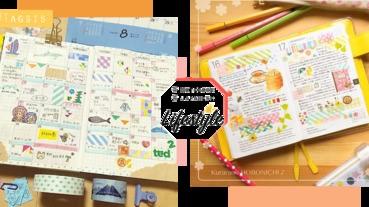 手殘女也可以擁有美美的手帳!跟住這些素材畫法,保證畫功多爛都可以變畫畫專家~