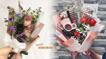 韓國INS爆紅「化妝品花束」超吸睛,用化妝品花束告白絕對成功、送閨蜜也超適合!