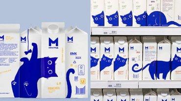 好想買!俄羅斯品牌推出「藍貓牛奶盒」全新包裝,治癒可愛到讓所有貓奴為之瘋狂!