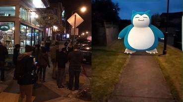 少了肥宅卻丟了男友!那些因為《Pokemon GO》發生的爆笑慘案!