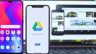 換手機無痛轉移教學,iPhone 跳槽 Android 不困難