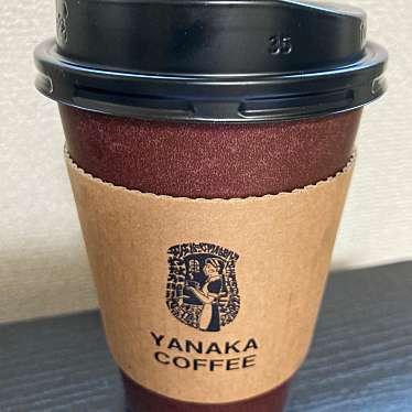 やなか珈琲武蔵小杉店のundefinedに実際訪問訪問したユーザーunknownさんが新しく投稿した新着口コミの写真