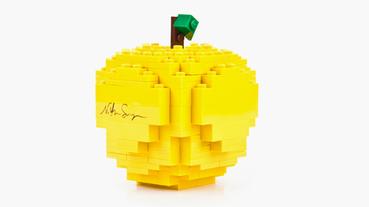 積木大師 Nathan Sawaya X COMME des GARCONS 黃色大蘋果