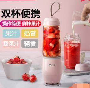 小熊便攜式榨汁機家用迷你水果小型炸果汁料理機電動多功能榨汁杯 NMS小明同學