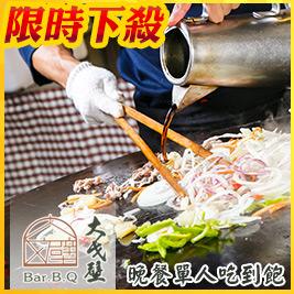 大戈壁蒙古烤肉-晚餐單人吃到飽