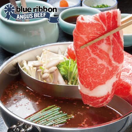 【欣明生鮮】美國藍帶雪花牛火鍋肉片2盒組(200公克/1盒)