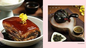 新品牌「THE上海」插旗台北101! 茶壺雞湯、鳥巢焗全雞超有趣料理全上桌