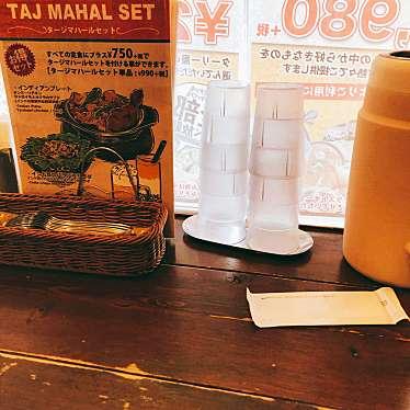 実際訪問したユーザーが直接撮影して投稿した西新宿インド料理ターリー屋 新宿センタービル店の写真