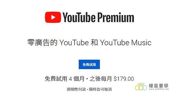 文化人放送局youtube