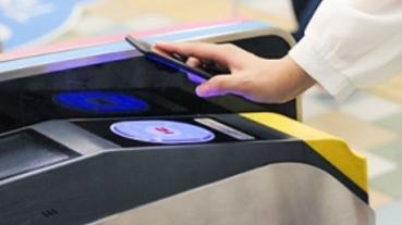 終於能把 iPhone 當成悠遊卡來使用?Apple 可能將解除 NFC 功能封印