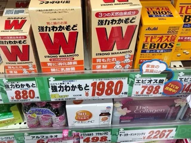 ▲網友赴日本旅遊,友人託買 2 萬台幣商品,沒想到回國後被丟下一句「太貴了不買了!」令人傻眼。(圖/翻攝自爆怨公社)