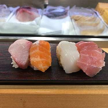 立ち寿司横丁 新宿西口のundefinedに実際訪問訪問したユーザーunknownさんが新しく投稿した新着口コミの写真