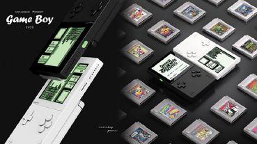 懷念GameBoy?「Analogue Pocket」復古遊戲機新上市,懷舊《瑪利歐》、《星之卡比》通通死而復生啦!