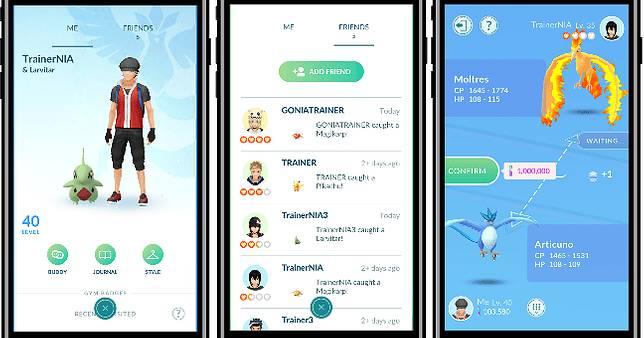 《Pokemon GO》將推朋友與交易功能,可互相贈禮並交換傳說寶可夢