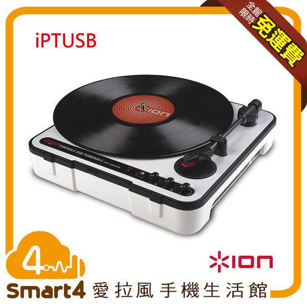 黑膠唱片數位化n可接家用音響聆聽n可撥放標準12英寸黑膠唱片n隨插即用USB