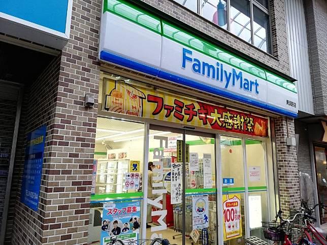 黑糖Shimiuma生銅鑼燒於日本全國FamilyMart有售(沖繩除外)。(互聯網)