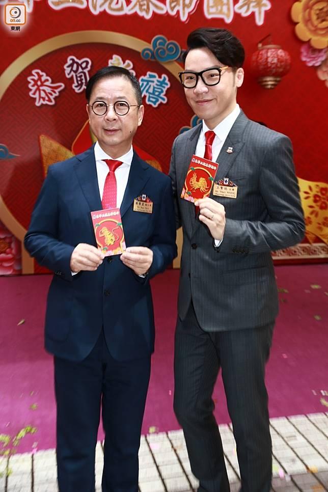 蔡榮星(左)、王賢誌
