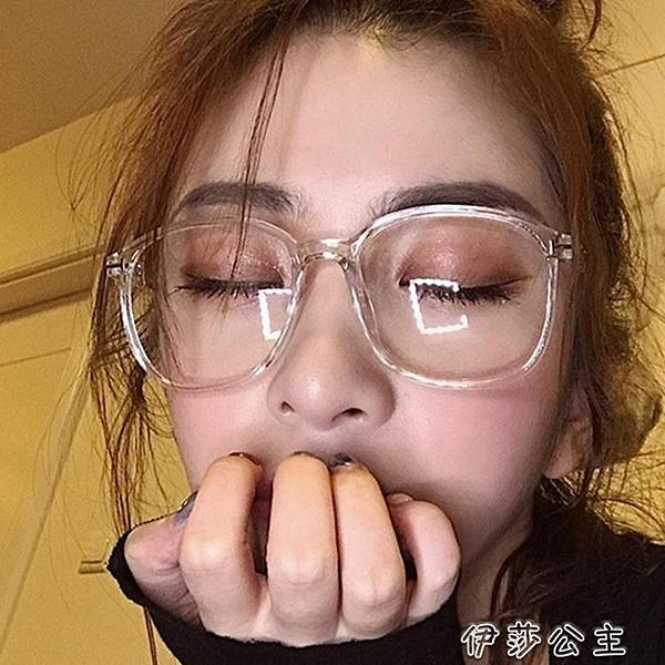 防輻射抗藍光透明眼鏡框女可配平光網紅款睛顯臉小
