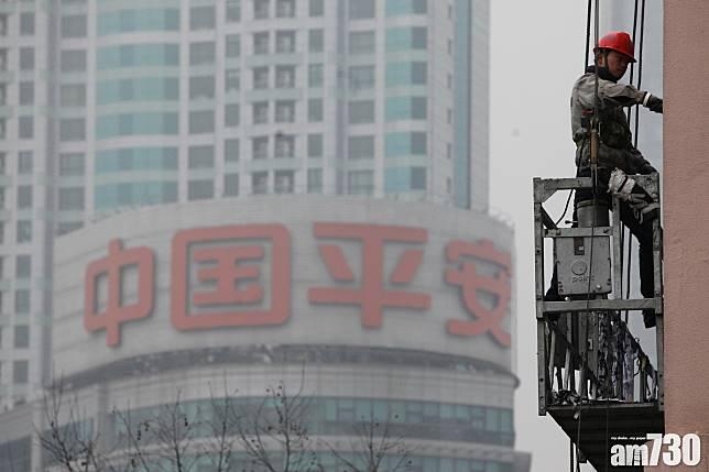 平保去年純利增39% 派1.3元人幣