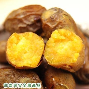 【那魯灣】嚴選頂級冰烤地瓜20包(250g/包)含運
