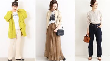 「針織外套」穿法大集合!任誰都愛的百搭好穿款先參考日本女生的變化穿搭