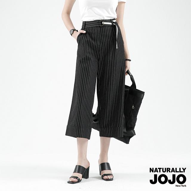 條紋牛仔寬褲最簡單穿搭,是舒適又休閒的穿搭。