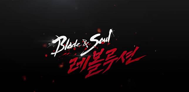 Wow, Netmarble Tawarkan Gadget Keren di Fase Pra-registrasi Blade & Soul Revolution