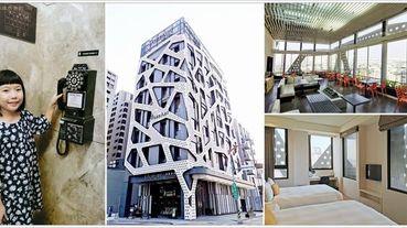 【台中逢甲住宿】璞樹文旅TREEART HOTEL.擁有超美高空玻璃屋餐廳,更是健康乾淨會呼吸的旅宿