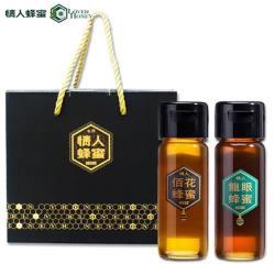 情人蜂蜜 台灣原生態首選蜂蜜禮盒(龍眼/佰花)420g