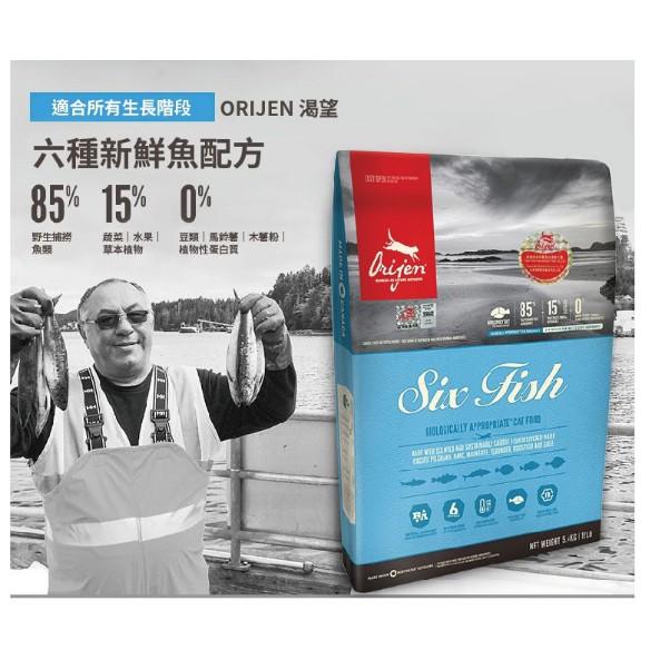 成分新鮮完整太平洋沙丁魚(26%), 新鮮完整太平洋鱈魚(9%), 新鮮完整太平洋鯖魚(8%), 新鮮完整太平洋比目魚(5%), 新鮮完整岩魚(5%), 新鮮完整蝶魚(5%), 完整鯖魚(脫水, 5%