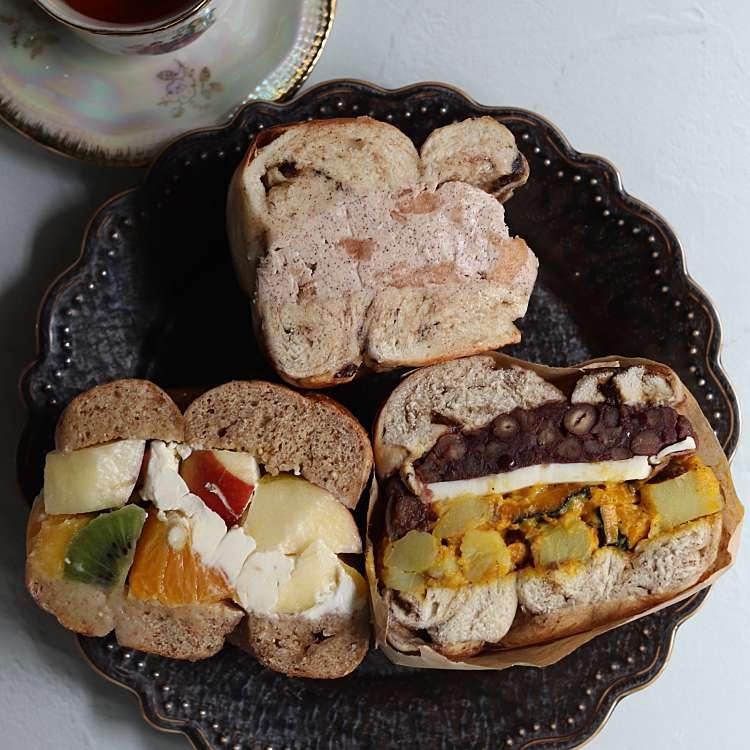 パン好きはらぺこサイクリストさんが投稿した白金サンドイッチのお店MARUICHI BAGEL/マルイチベーグルの写真