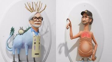 奇妙萌點!藝術家將名導變成「人面獸身」模型 你能辨認出是哪一些電影嗎?