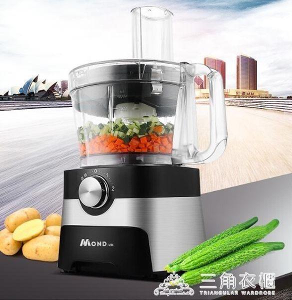 全自動蔬菜切丁機商用蘿卜粒切丁機胡蘿卜土豆切粒機洋蔥顆粒電動