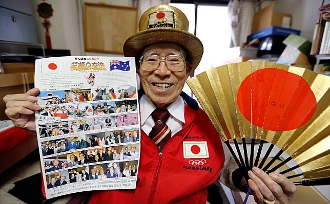 Yamada Wafat Tanpa Sempat Saksikan Olimpiade Tokyo 2020