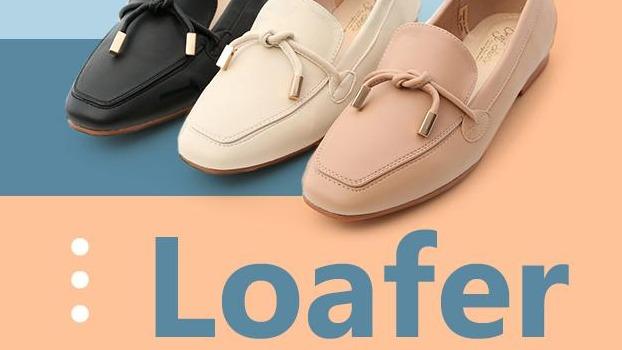 經典百搭樂福鞋拯救妳一週穿搭!打造百看不厭的時髦感