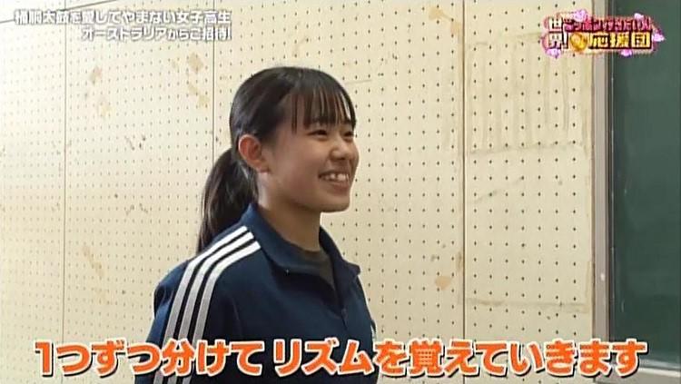 かたせ 梨乃 三宅 健 ドラマ
