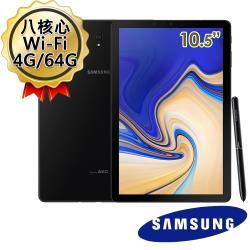 ◎10.5吋|八核心|◎4G RAM|64G|◎Android|Wi-Fi品牌:Samsung三星系列:GalaxyTabS4型號:T830螢幕尺寸(吋):10吋-10.9吋平板電腦實際螢幕尺寸:10