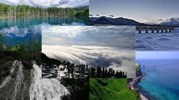 【精選】5大北海道絕美景點