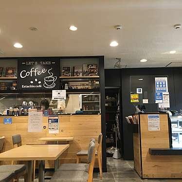 エスタシオンカフェ 新神戸のundefinedに実際訪問訪問したユーザーunknownさんが新しく投稿した新着口コミの写真