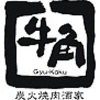 牛角京王永山店
