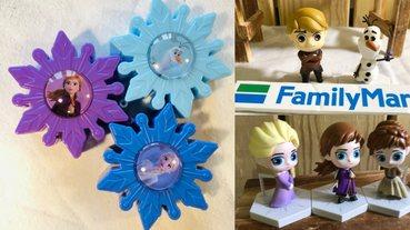 全家推出《冰雪奇緣》周邊!風扇食玩、雪花糖果盒、經典公仔通通都想收