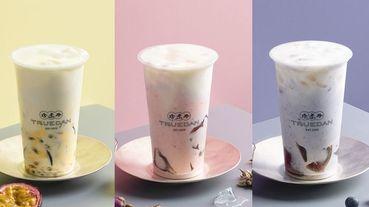粉嫩「馬卡龍色系優格飲」即將開賣!《珍煮丹》5月推出3款全新手搖飲~優格鮮奶X伯爵茶凍超級搭!